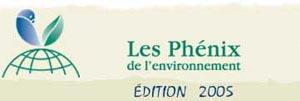 Phénix de l'environnement 2005
